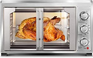 HYK 47-QT/45L Convection Oven, Countertop Toaster Oven with French Single Door, Extra Large (1500W)