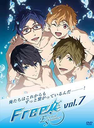 Free!-Eternal Summer- DVD