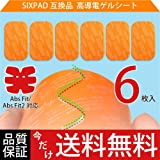 【今なら送料無料!】SIXPAD シックスパッド Abs Fit用 高品質互換 ジェルシート 6枚入り (3枚×2袋)【 アブズフィット (2)対応】安心の日本製ゲルシート&密封パッケージ採用