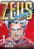 ZEUS-INSTALLED-(1) (モバMAN)