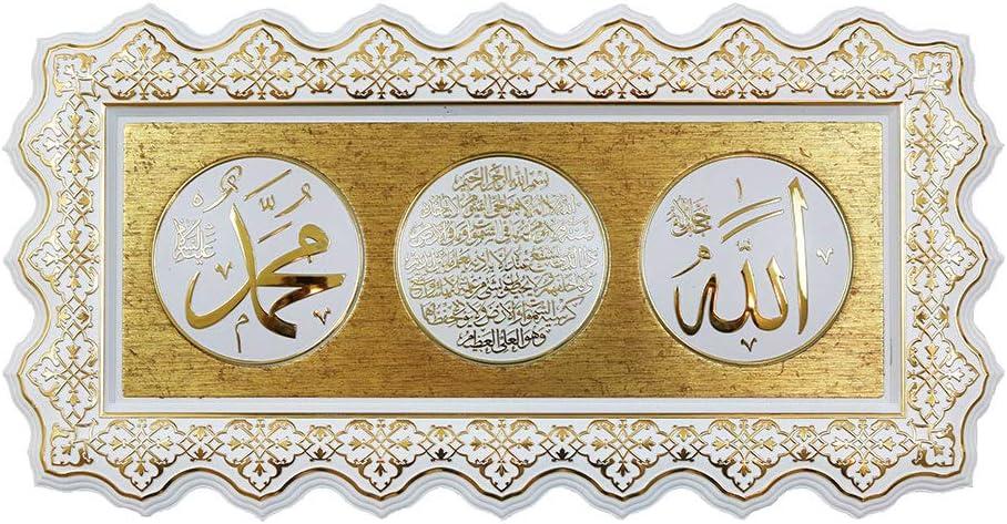 9.5 x 12in Ayatul Kursi Gunes Islamic Wall Decor Elegant Plaque 24 x 31cm