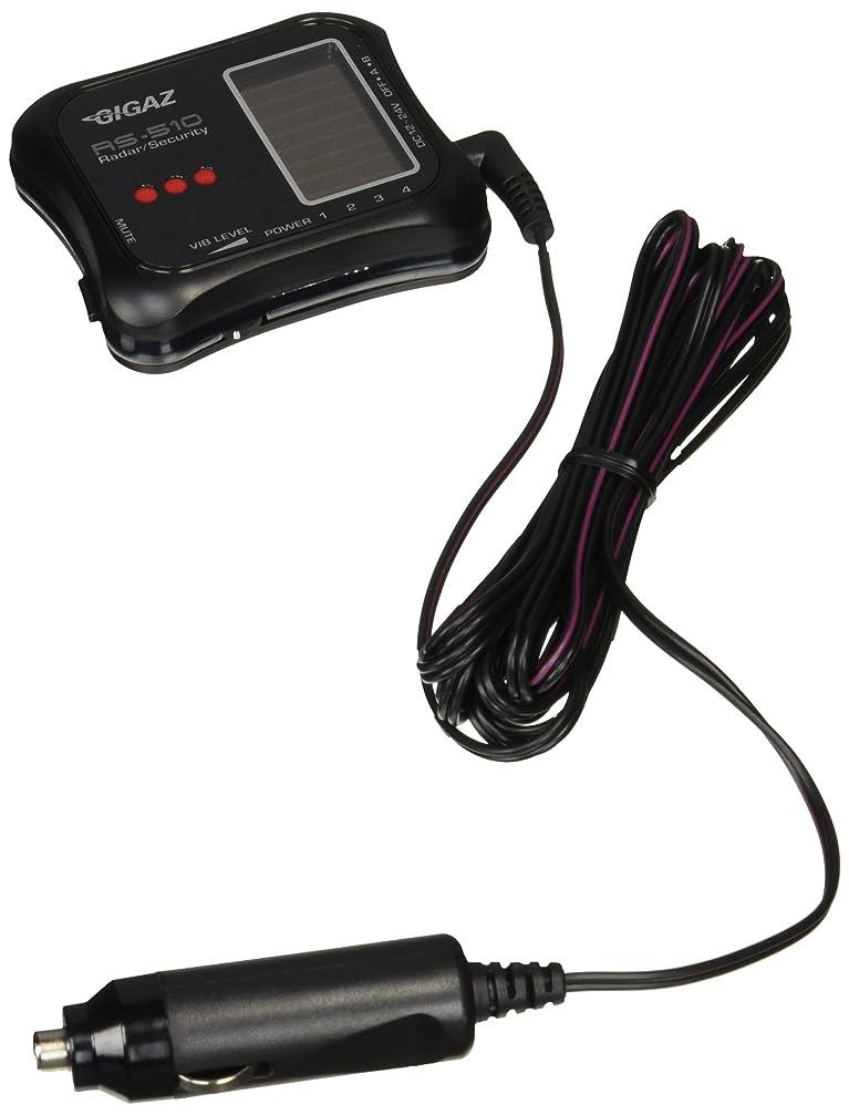 音楽あごレンジDAYTONA(デイトナ) バイク用GPSレーダー MOTO GPS RADAR LCD 防水スピーカー 77709