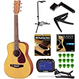 Yamaha JR1 3/4 Scale Guitar FG Junior with Gig Bag, Stand, Tuner, Picks, Strings, Capo, String Winder and Beginning Guitar DVD