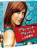 プライベート・プラクティス:LA診療所 シーズン1 コンパクト BOX [DVD]