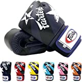 Fairtex Muay Thai Boxing Gloves BGV1 Limited Edition Nation Print - Red Blue Pink Yellow Marina Blue Orange Size : 10 12 14 16 oz. Training & Sparring Gloves for Kick Boxing MMA K1