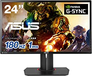 ASUS ROG Swift PG248Q eSports Gaming Monitor, 24.0 inch FHD (1920x1080), 1ms Response time, overclockable 180Hz, G-Sync