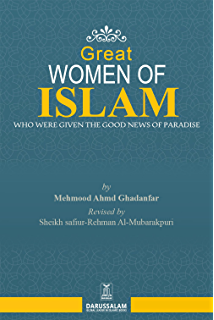 Amazon khadija ebook resit haylamaz kindle store great women of islam who were given the good news of paradise fandeluxe