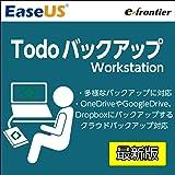 EaseUS Todoバックアップ Workstation (最新)|オンラインコード版
