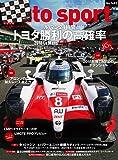 AUTO SPORT - オートスポーツ - 2018年 6/22号 No.1483