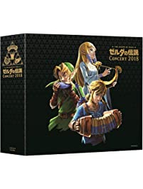 Legend Of Zelda Concert 2018 Original Soundtrack