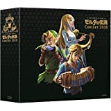 Legend Of Zelda Concert 2018 (Limited Edition) (Original Soundtrack)