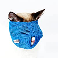 ZOOPOLR Cat Muzzles - Breathable Mesh Muzzles Prevent Cats from Biting and Chewing - Anti Bite Anti Meow