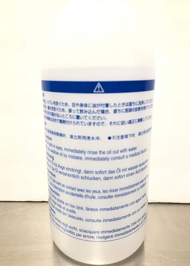 Amazon.com: Juki JO1 Genuine Defrix Sewing Machine Oil, 600ml, EkonoPak Contains 2 Bottles