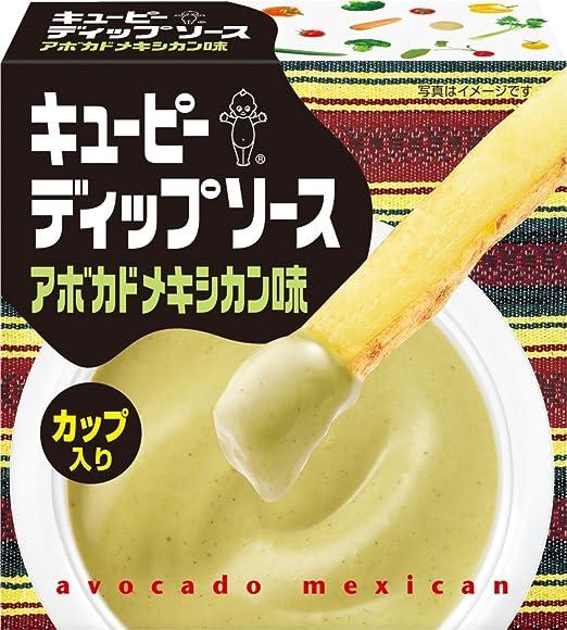 Kewpie salsa de aguacate piezas sabor mexicano 45gX6