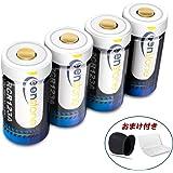 Arloカメラ用RCR123A充電池 Keenstone バッテリーLi-ion 3.7V 700mAh Arloカメラスキン,電池ケース付き ArloVMC3030/3230/3330/3430カメラに最適 4個セット