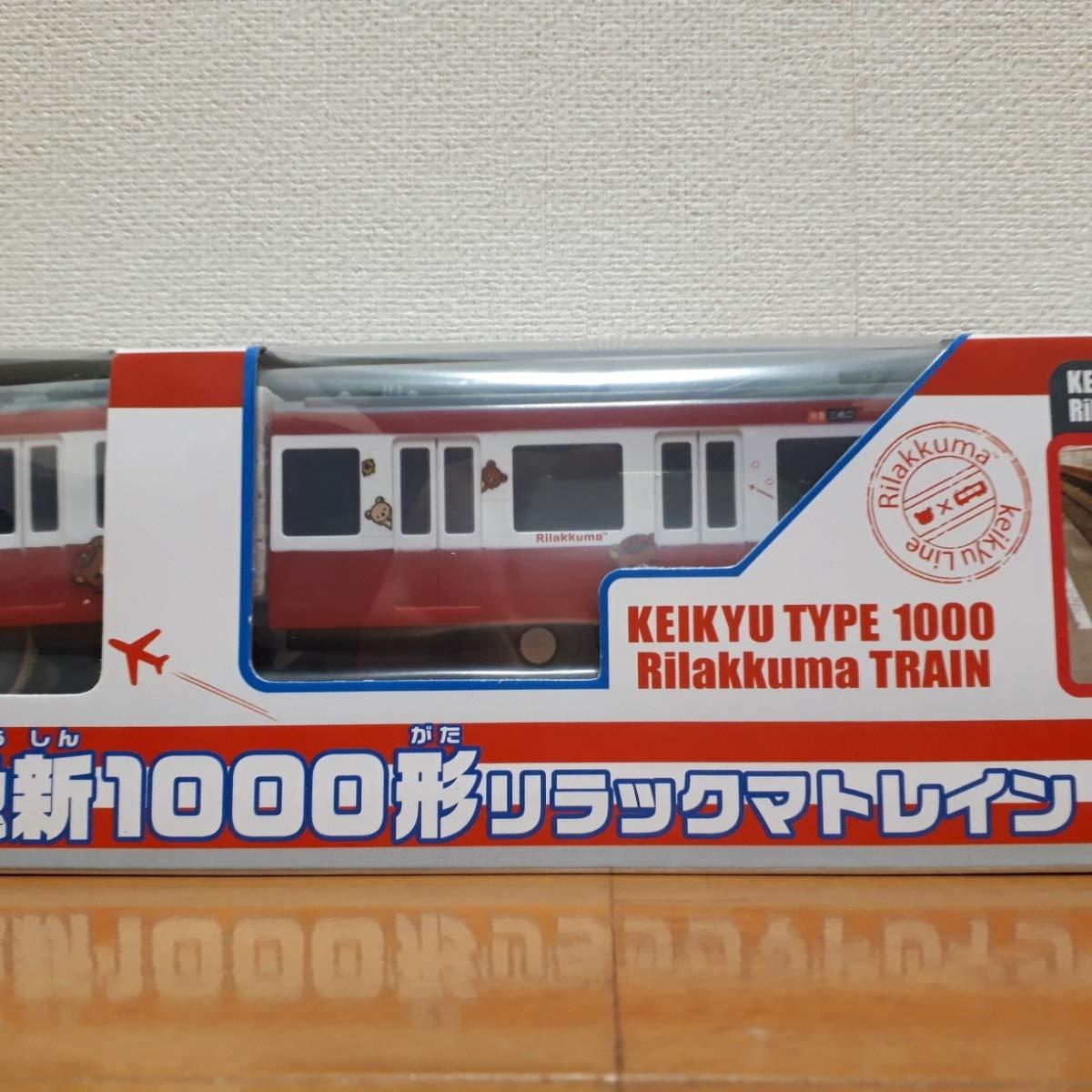 全てのアイテム 鉄道会社オリジナル N1000 限定 Plarail 京急新1000形 リラックマトレイン Keikyu Toy 京浜急行 リラックマ Keikyu Corporation Keikyu N1000 series Plarail B07Q5N4KRN, P-star:756052de --- a0267596.xsph.ru