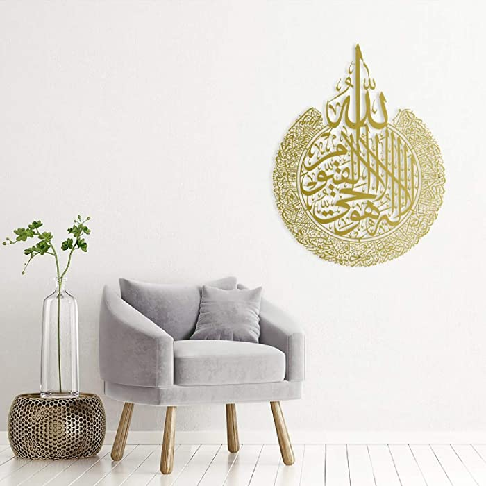 Large Metal Ayatul Kursi Wall Art, Islamic Wall Art, Islamic Gift, Metal, Calligraphy, Black, Gold, Cooper Tones, Muslim Gifts, Quran Art, Islamic Home Decor, 35 x27,5 inches (Gold)