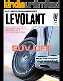 ル・ボラン(LE VOLANT) 2019年7月号 (2019-05-25) [雑誌] ル・ボラン(LE VOLANT)
