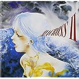 超時空要塞マクロスII オリジナル・サウンドトラック Vol.2
