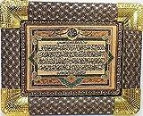 Islamic Wall Decor Frame Tapestry - Ayet Al Kursi - معلقة حائط إسلامية أية الكرسي