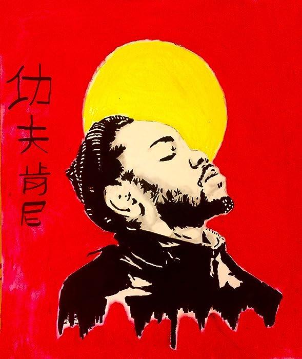 Los 8 Kendrick Lamar Decor