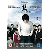 NEW Death Note: L Change The World (DVD)