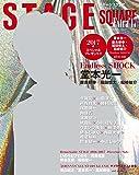 ステージスクエア EXTRA 16-17 (HINODE MOOK 464)
