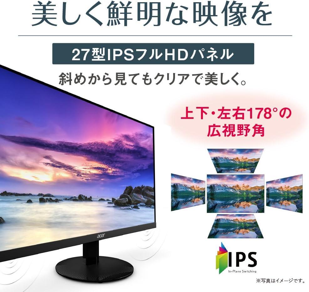 Acer モニター SA270Abmi 27インチ IPS 非光沢 1920x1080 フルHD 16:9 250cd 4ms ブラック HDMI1.4 ミニD-Sub 15ピン