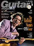 Guitar magazine (ギター・マガジン) 2014年 03月号 (CD付) [雑誌]
