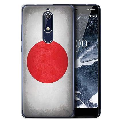 Amazon.com: eSwish NOK518 - Funda para teléfono móvil