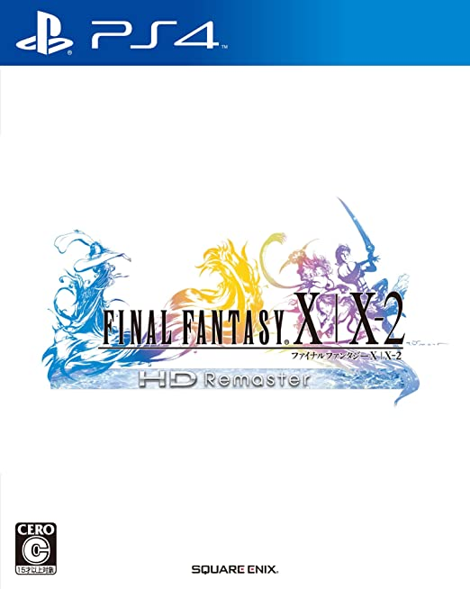 ファイナルファンタジー X/X-2 HD Remaster - PS4