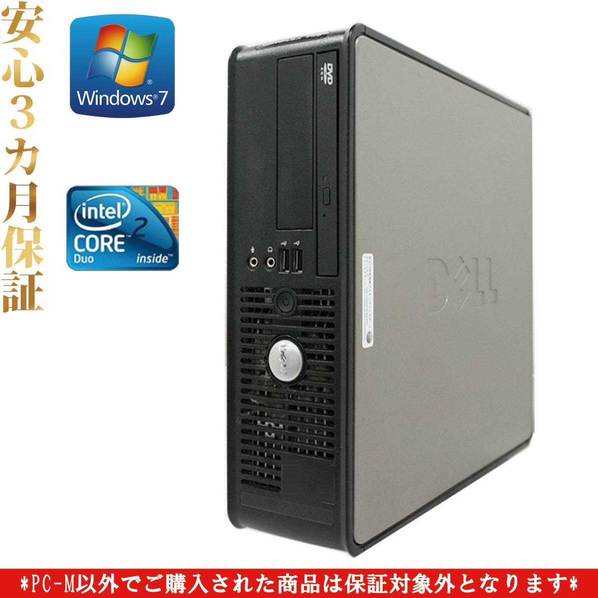 最高級 【Office2013搭載】DELL B00JJDEKGY 760/超爆速 新Core 2 Duo 2.8GHz 新Core 2/メモリ2GB/大容量250GB/win7 Pro 32Bit/DVDスーパーマルチ B00JJDEKGY, アカングン:6f3a2cad --- arbimovel.dominiotemporario.com