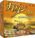 カタン 都市と騎士版 (拡張版) ボードゲーム