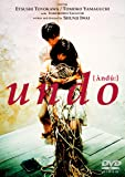 undo [DVD]