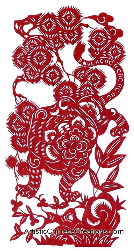 Amazon Chinese Gifts Chinese Paper Cuts Chinese Zodiac