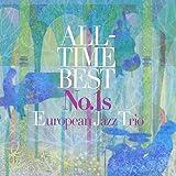 (仮)ヨーロピアン・ジャズ・トリオ25周年記念 ALL-TIME BEST- No.1s