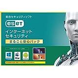 ESET インターネット セキュリティ(最新)|まるごと安心パック付|1台1年版|カード版|Win/Mac/Android対応
