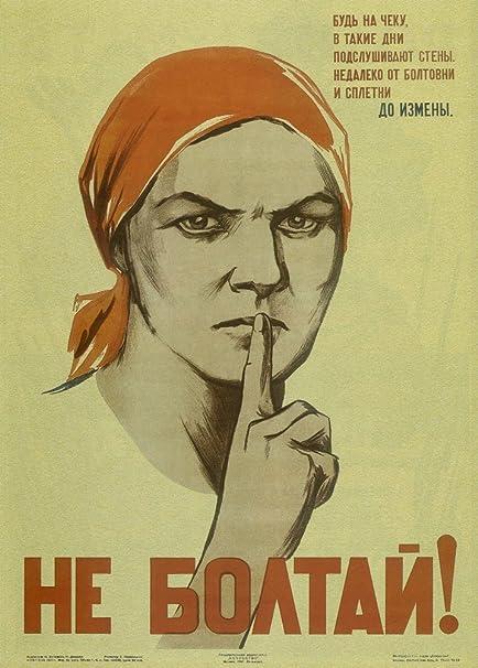 Vintage URSS ruso Propaganda no canonizado Nina Nikolaevna ...