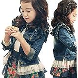 (エアナスコレクション) Eanas Collection おしゃれな 女の子に ぴったり キッズ用 デニム ジャケット 子供 アウター コート 防寒着 春 夏 ショルダーフリルがとってもキュート (100cm)