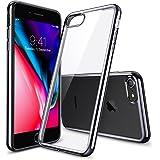"""Funda iPhone 8 /iPhone 7, ESR Funda Transparente Suave TPU Gel [Ultra Fina] [Protección a Bordes y Cámara] [Compatible con Carga Inalámbrica] Enjaca Perfecta para Apple iPhone 7/ iPhone 8 de 4.7"""" - Plata"""