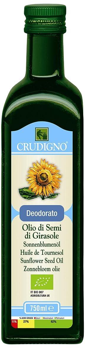お風呂擬人起訴するRio Santo サンフラワーオイル 1? Sunflower Oil