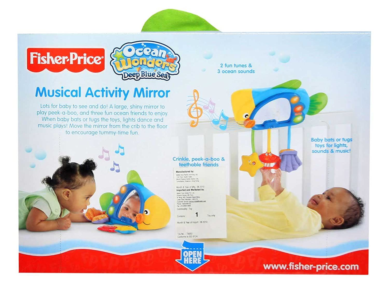Amazon.com : Fisher Price Musical Activity Mirror   Deep Blue Sea : Baby  Musical Toys : Baby