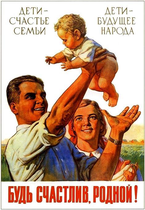 1955 Be happy dear Soviet cold war propaganda poster home art print art