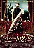 ルートヴィヒ DVD