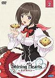 シャイニング・ハーツ~幸せのパン~Volume.2 [DVD]