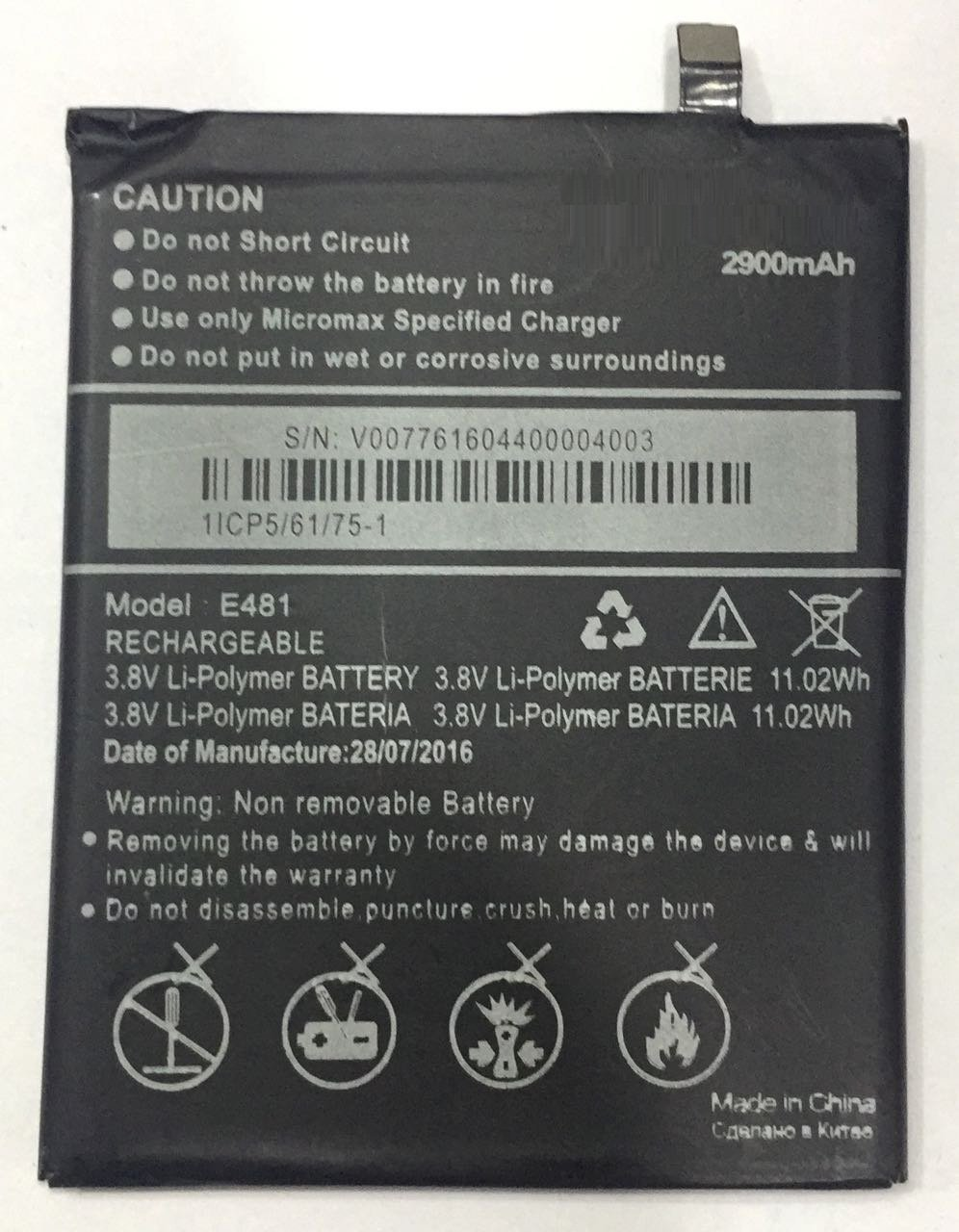 FINDX Mobile Battery for Micromax Canvas 5 E481: Amazon in: Electronics