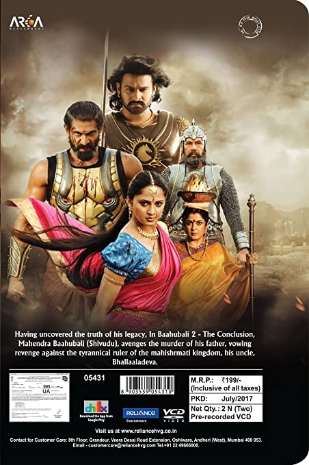 Amazon in: Buy Bahubali 2: The Conclusion DVD, Blu-ray