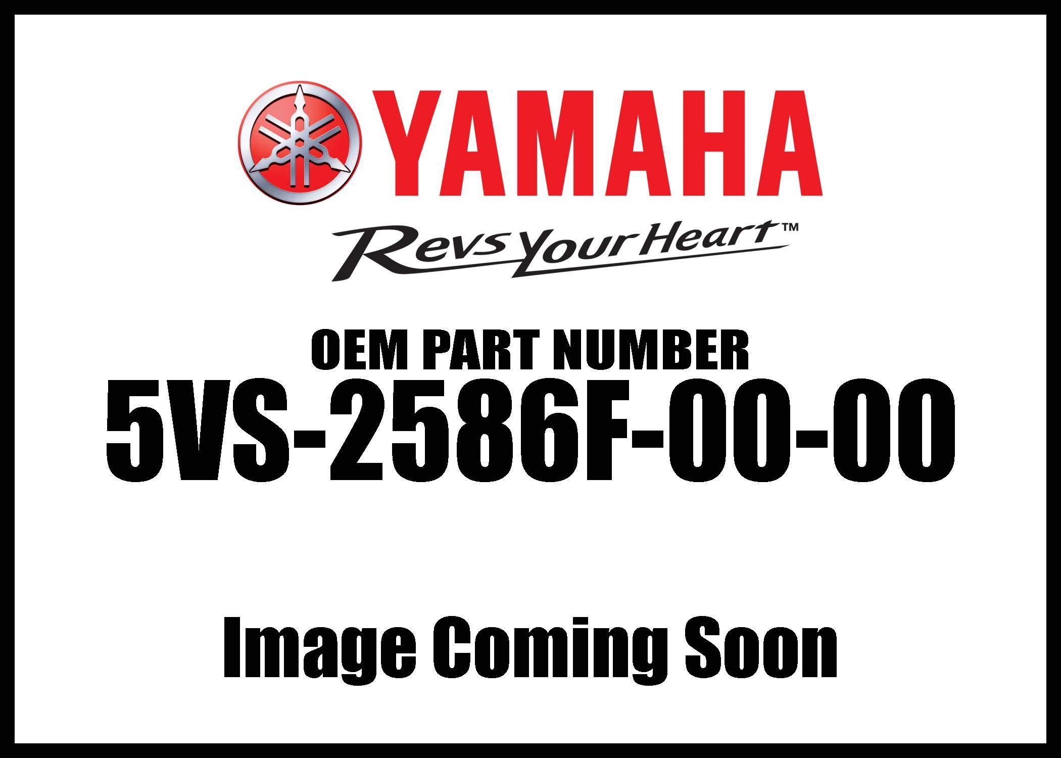 Yamaha 5VS-2586F-00-00; NUT, COVER; 5VS2586F0000