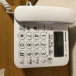 Amazon パナソニック Panasonic パナソニック デジタル電話機 Ve Gz21 W 親機のみ 子機無し 迷惑電話対策機能搭載 増設子機 充電台 オンライン通販