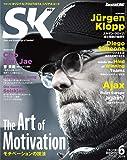 SOCCER KING (サッカーキング) 2019年 06 月号 [雑誌]